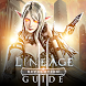 Guide & Tips For Lineage 2 Revolution by saidallal