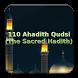 110 Hadith Qudsi by choudh99