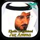 Khalid Al Qahtani Juz Amma Mp3 by Artanabil Studio