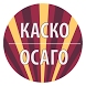 Страховой брокер: КАСКО, ОСАГО by BrandDesign