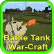 Addon Battle Tank War-Craft MCPE