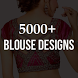 Blouse Designs Latest Models by Designs 4 U