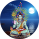 Shiv Puran Kathas In Hindi by FutureWorldTech