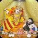 Baglamukhi Chalisa by HiKiApps