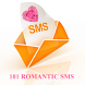 101 Romantic SMS by Abdu Ssekalala