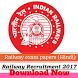 Railway Exam Practice Set (रेलवे प्रैक्टिस सेट)