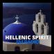 Hellenic Spirit FM by looksomething.com