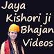 Jaya Kishori Ji Bhajan VIDEO by Raxit Shah 509