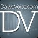 Dawa Voice by Al Islah Web Media