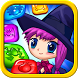 Halloween Witch Match 3 by Fat Bat Studio