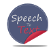 Speech To Text by AppGalaxy