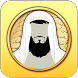 Listen Quran by TopOfStack Software