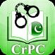 CrPC - Criminal Procedure Code by VenomouX