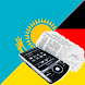 German Kazakh Dictionary by Bede Products