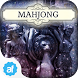Hidden Mahjong: Magic Kingdom by Difference Games LLC
