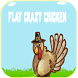 Fly Crazy Chicken Adventure by NewWorld apps