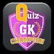 GK Quiz -General Knowledge by Jagran