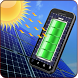 Solar Battery Charger Prank - Battery Saver by Sink Apps