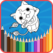 youkai coloring book for kids by ba3a.Devs