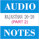 Rajasthan 20-20 Audio Notes 2 by EvolutionA2Z
