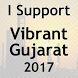 I Support Vibrant Gujarat 2017 by priti patel