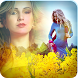 Image Blender Photo Collage by Beauty Mania Apps and Games