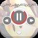 اغاني الشيخ ياسين التهامي by Best Audios