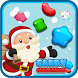 Candy Christmas 2016 by IDcity+62