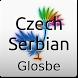 Czech-Serbian Dictionary by Glosbe Parfieniuk i Stawiński s. j.