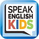 English For Kids by Olive Sudio