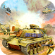 War Of Tanks Machines - Tank Shooting Game 1965 by Gulf Games Studios
