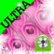 Ultra Cute Pink Peacock Locker by Jellytap