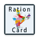 Ration Card by Pro Developers