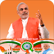 DP Maker BJP : I Support BJP by Tools And Photo Developer