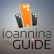 Ioannina myGUiDE by Think-Smart
