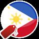 Online Shopping Philippines by Waqar Ul Haq