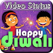 Diwali Video Status (Lyrical Video Songs) by Video Story Zone