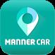 자동차 사고 팔때 - 매너카 by mannercar