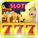Slot Machine: FREE Casino Game by Fun Games Online