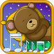 How to Sleep a Baby - Lullaby by Haemus mobile apps