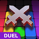 Block Puzzle Duel by PolarBear Interactive