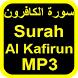 Surah Al Kafirun MP3 by KareemTKB