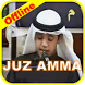 Ahmad Saud Quran Juz Amma MP3 by KareemTKB