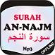 Surah An Najm Offline Mp3 by ZaidHBB