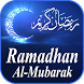 Ramadhan 2017 Wishes Cards by BayuCreative