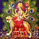Navratri Durga Maa Aartis by Mahesh Padmai