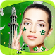 Pakistan Flag Profile Photo Frame Free 14 August by Funky Apps Valley