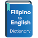 Filipino to English Dictionary offline- Translator