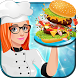 Kitchen Fever Burger Cafe by The Game Object