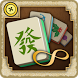 Mahjong Forever (Free) 5 Stars by Toy Studio Corporation